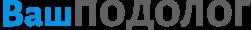 Медицинский педикюр: Врач - Подолог в г. Москва Ступак Сергей Викторович, запись к подологу по телефону: +7 964 559 24 59